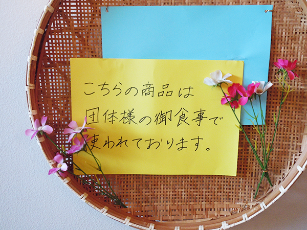 20131025blog1